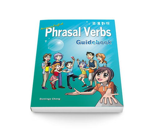 Amazing English Phrasal Verbs – Guidebook