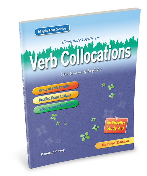 Complete Drills in Verb Collocations (Revised Edition)