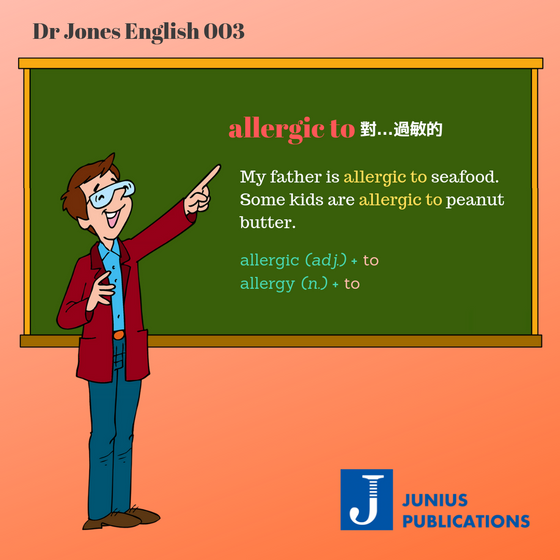 Dr Jones 英語教室 003