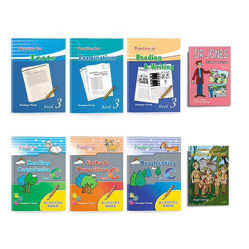 Form 1 Practice & Reading Kit