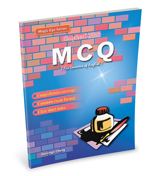 Complete Drills in MCQ