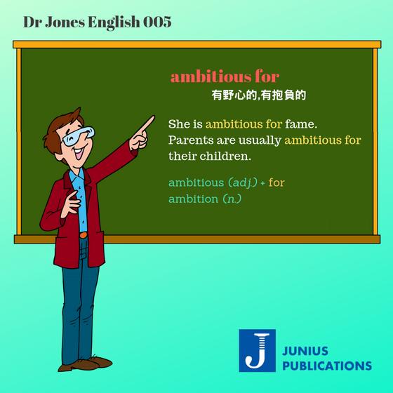 Dr Jones 英語教室 005