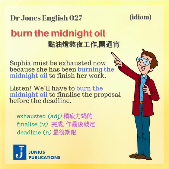 Dr Jones 英語教室 027