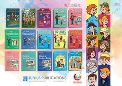 Junius Publications
