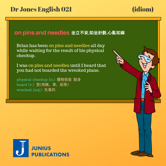 Dr Jones 英語教室 021