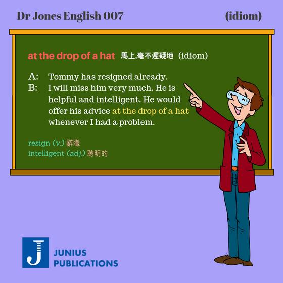 Dr Jones 英語教室 007