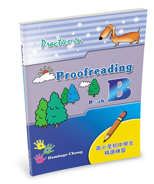Practice in Proofreading Book B
