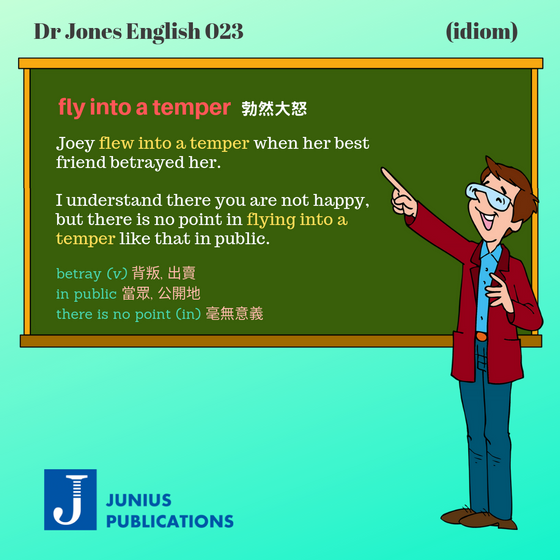 Dr Jones 英語教室 023