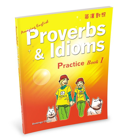 Amazing English Proverbs & Idioms – Practice Book 1