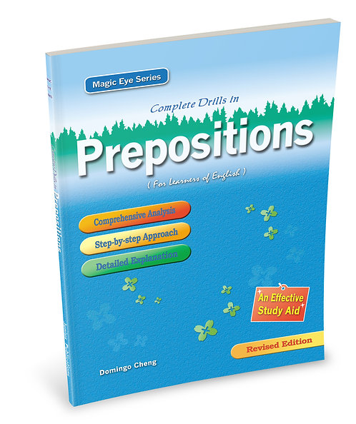 Complete Drills in Prepositions (Revised Edition)