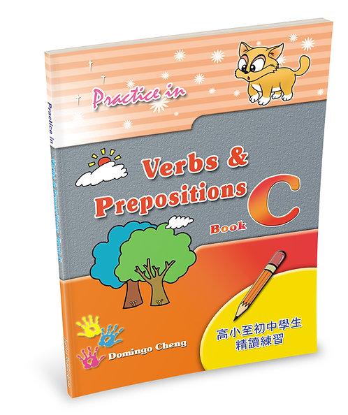 Practice in Verbs & Prepositions Book C