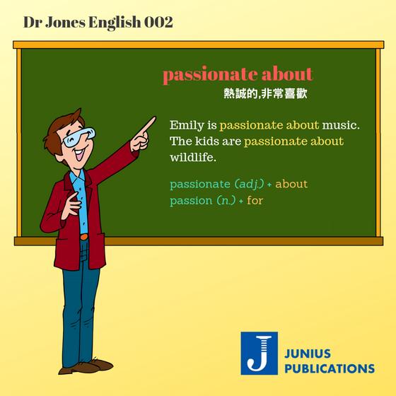Dr Jones 英語教室 002