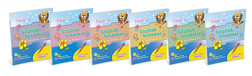 Practice in English Grammar Complete Set