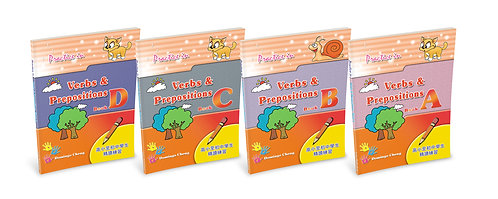 Practice in Verbs & Prepositions Bundle