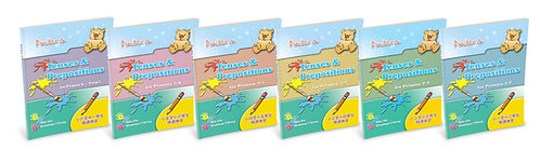 Practice in Tenses & Prepositions Complete Set