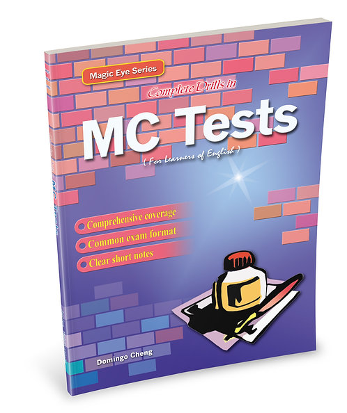 Complete Drills in MC Tests