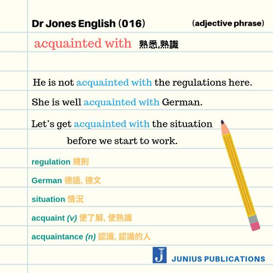 Dr Jones 英語教室 016