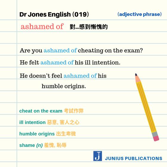 Dr Jones 英語教室 019