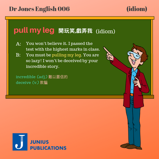 Dr Jones 英語教室 006