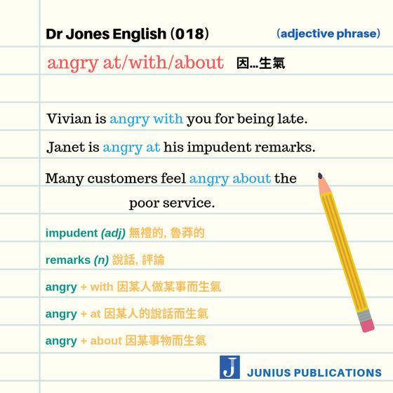 Dr Jones 英語教室 018