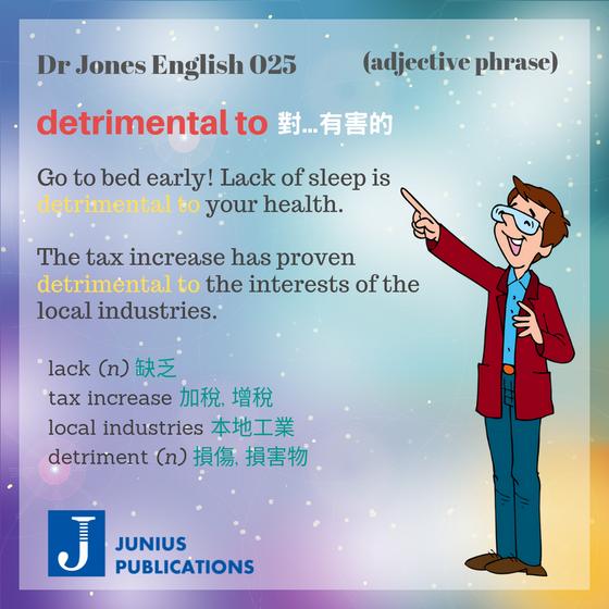 Dr Jones 英語教室 025