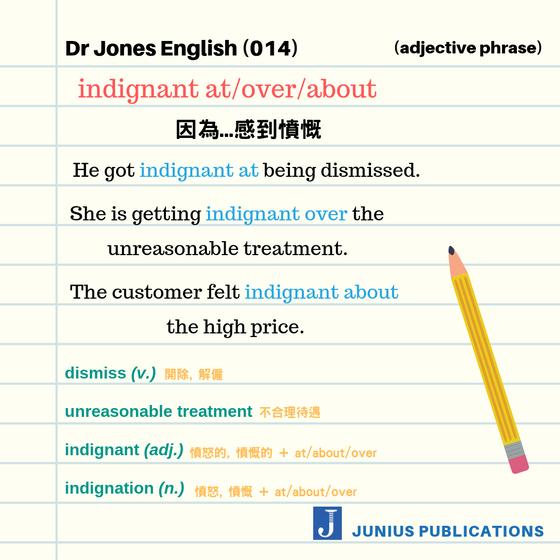 Dr Jones 英語教室 014
