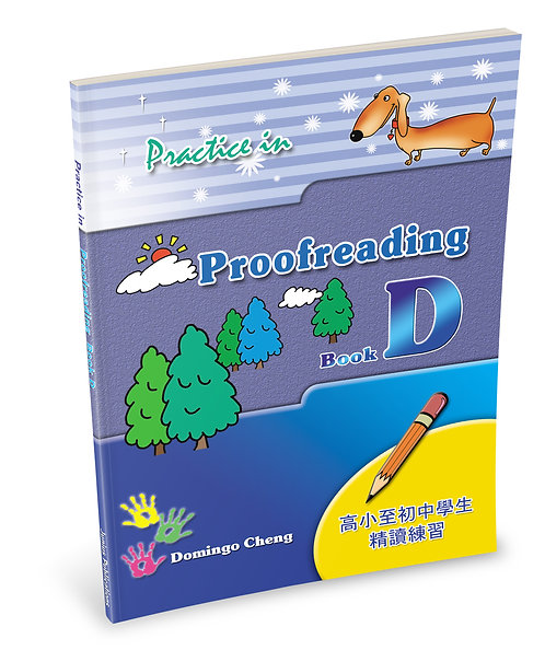 Practice in Proofreading Book D