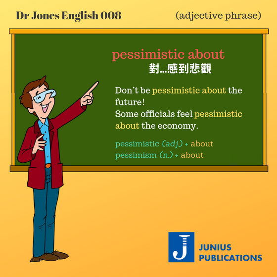 Dr Jones 英語教室 008