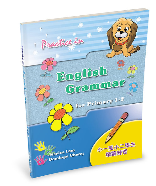 Practice in English Grammar for P1 – 2