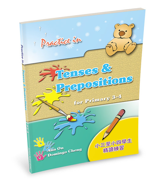 Practice in Tenses & Prepositions for P3 – 4