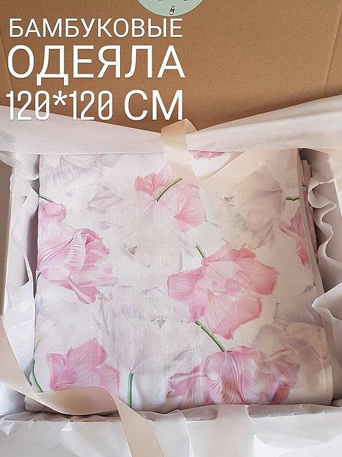 Под заказ разные расцветки Муслиновое одеяло 3 слоя муслина