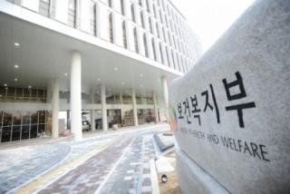시민단체, 박능후 복지부 장관 검찰고발