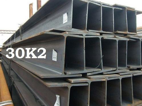 Балка 30 К2 катанная низколегированная ст 09Г2С длина 12 метров
