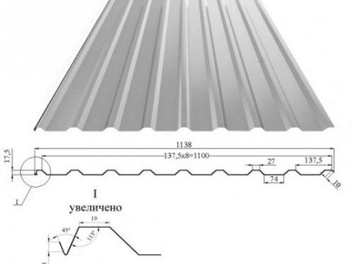 Профнастил 0,7х1100 С20 оцинкованный длиной от 0,5 до 12 метров,Профлист оц. C20
