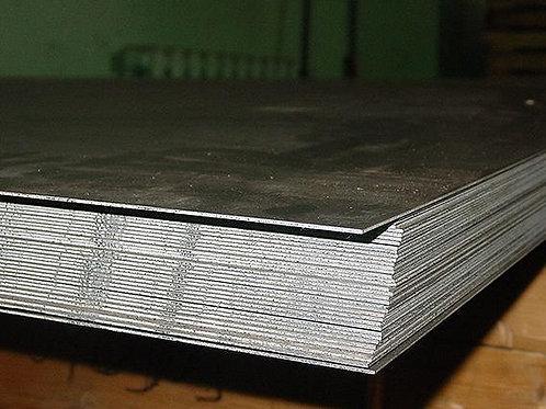 Лист 6х1500х6000 сталь 45 конструкционный стальной горячекатанный ГОСТ 19903-74