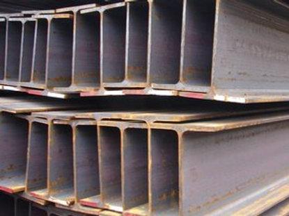 Балка 45 Б2 катанная низколегированная ст 09Г2С длина 12 метров