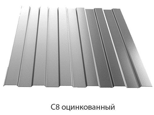Профнастил 0,6х1150 С8 оцинкованный длиной от 0,5 до 12 метров, Профлист оц. С-8