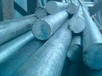 Круг 270 сталь 45 конструкционный горячекатанный ГОСТ 2590-2006 длиной 6 метров