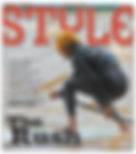 Style Cover.jpg