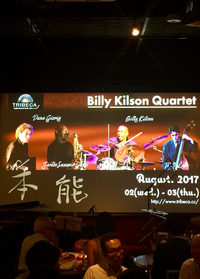 Bill Kilson Quartet