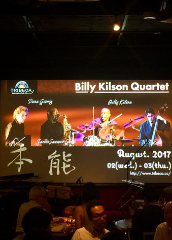 Bill Kilson Quartet
