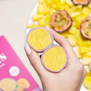 little_moons_passionfruit.jpg