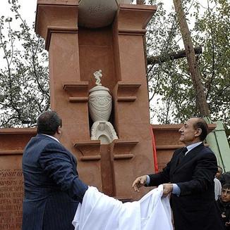 Мемориал в честь Арарат 73 к 40-летию