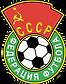 UdSSR_Fussball_Verband_Logo.svg.png