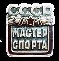 master-sporta.png