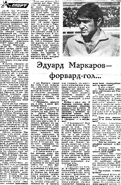 Markarov_50_Ubiley-2.jpg