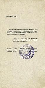 2markarov 2.jpg