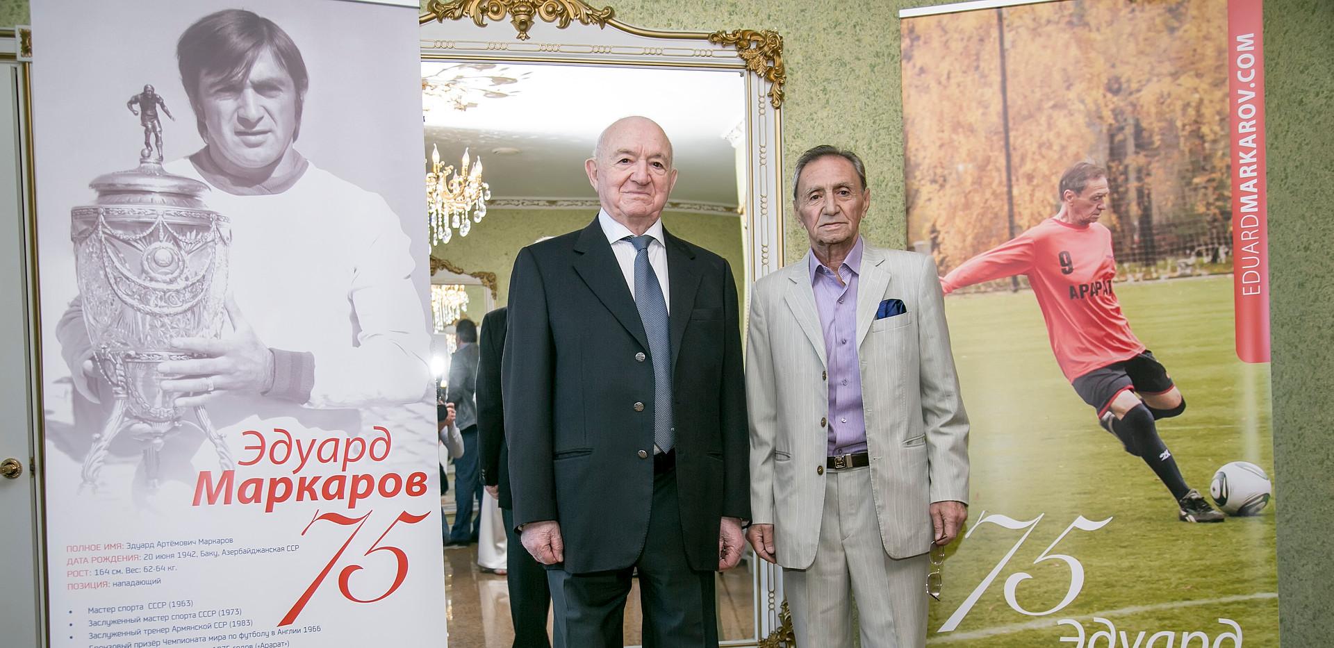 Markarov_75_Ubiley-9.JPG