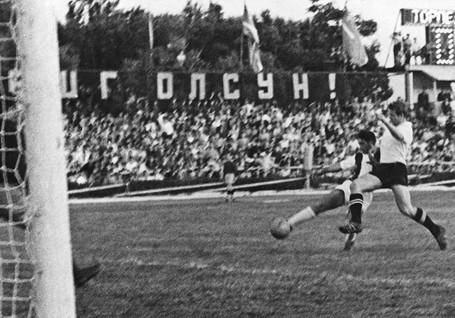 Neftchi-1961-1970-48.jpg
