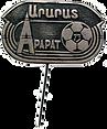 Ararat-sign1.png
